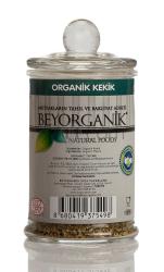 Beyorganik - Beyorganik Organik Kekik 50 Gr Cam Ambalaj
