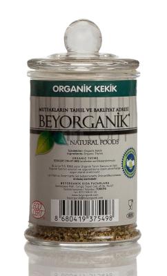 Beyorganik Organik Kekik 50 Gr Cam Ambalaj