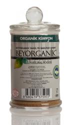 Beyorganik - Beyorganik Organik Kimyon 100 Gr Cam Ambalaj