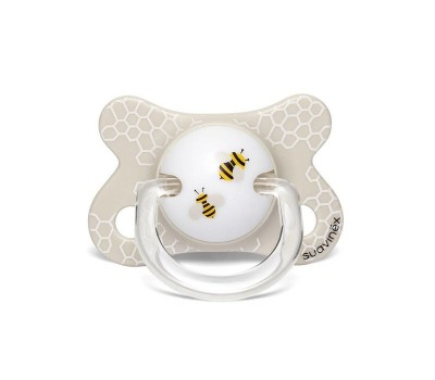 Suavinex Fusion Fizyolojik Silikon Emzik ( -2 aydan 4 ay) Butterfly Beyaz